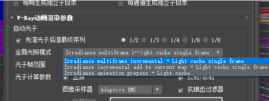 动画渲染出现闪烁的解决办法 - 瑞云渲染