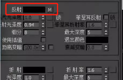 3ds max场景曝光的原因 - 瑞云渲染