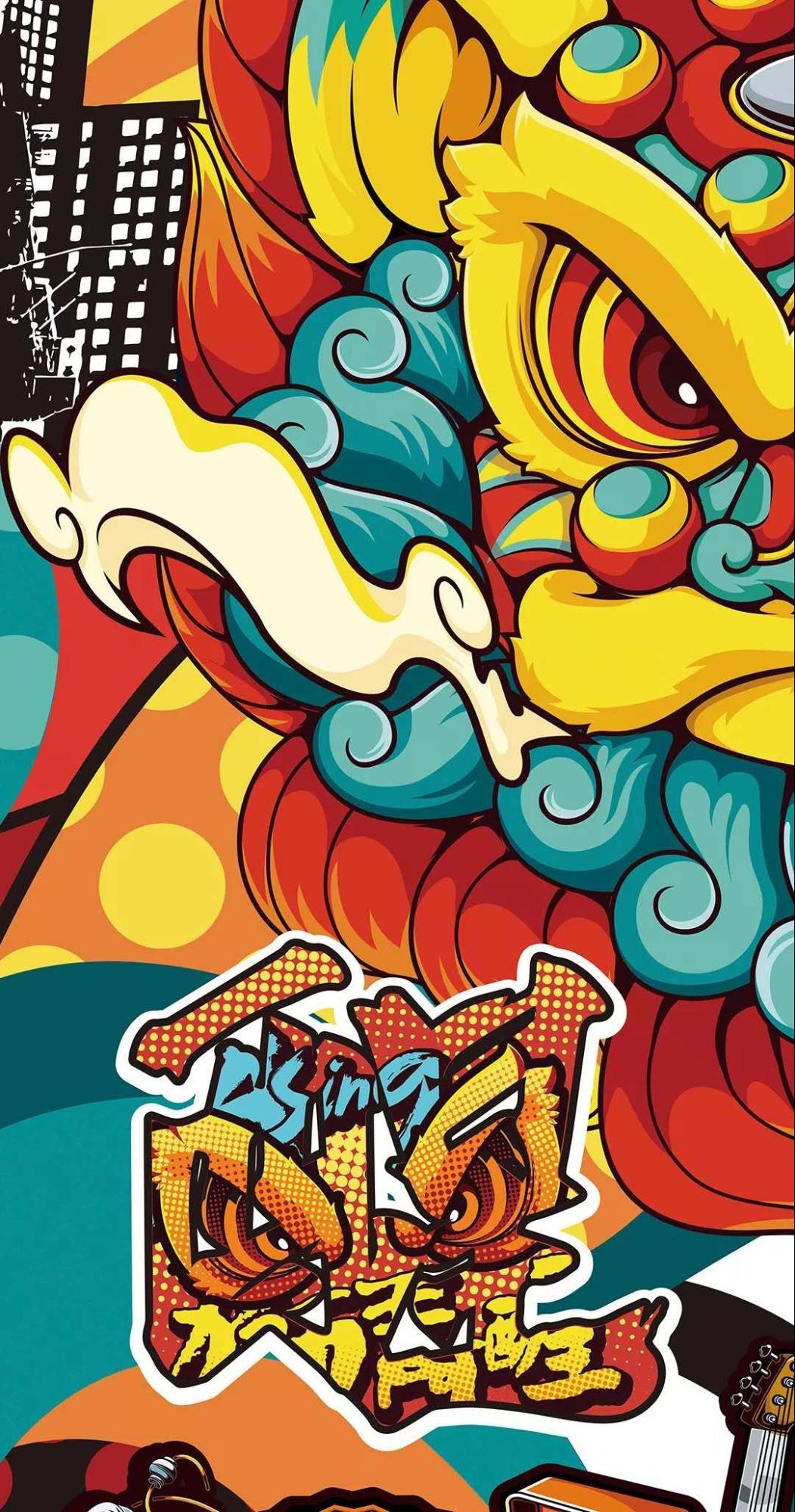 《狮王阿醒》海报-Renderbus【云渲染农场】