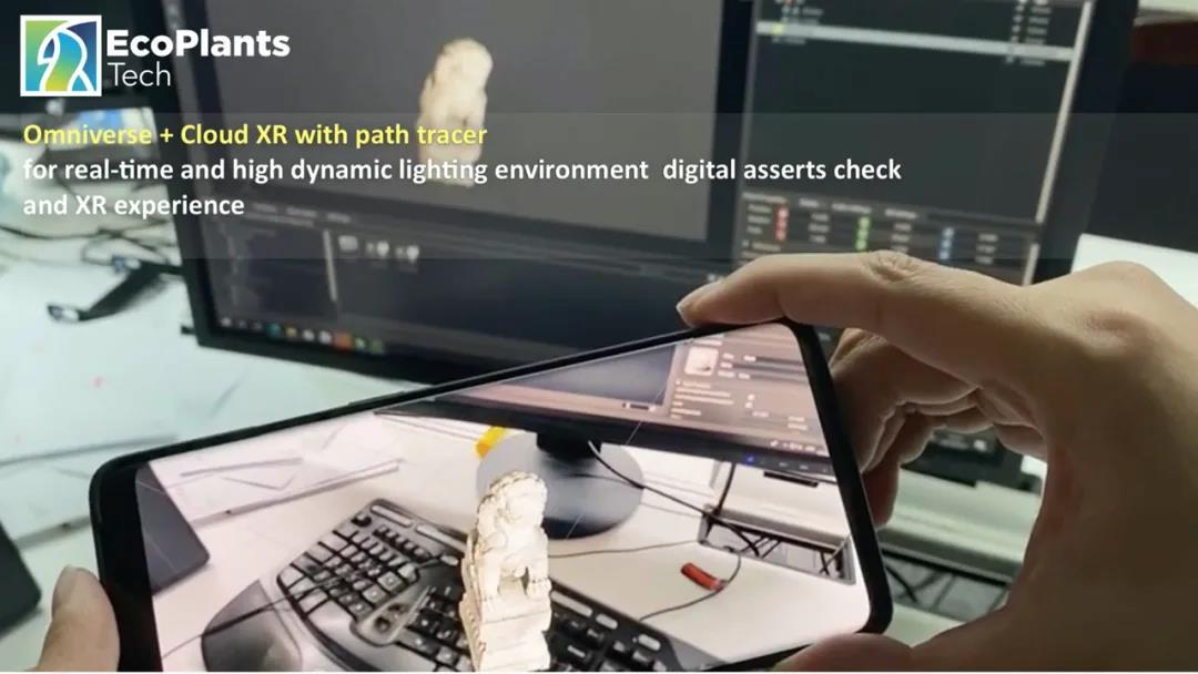 瑞云渲染直播预告:PBR 3D素材库对于行业数字化的应用与产业融合