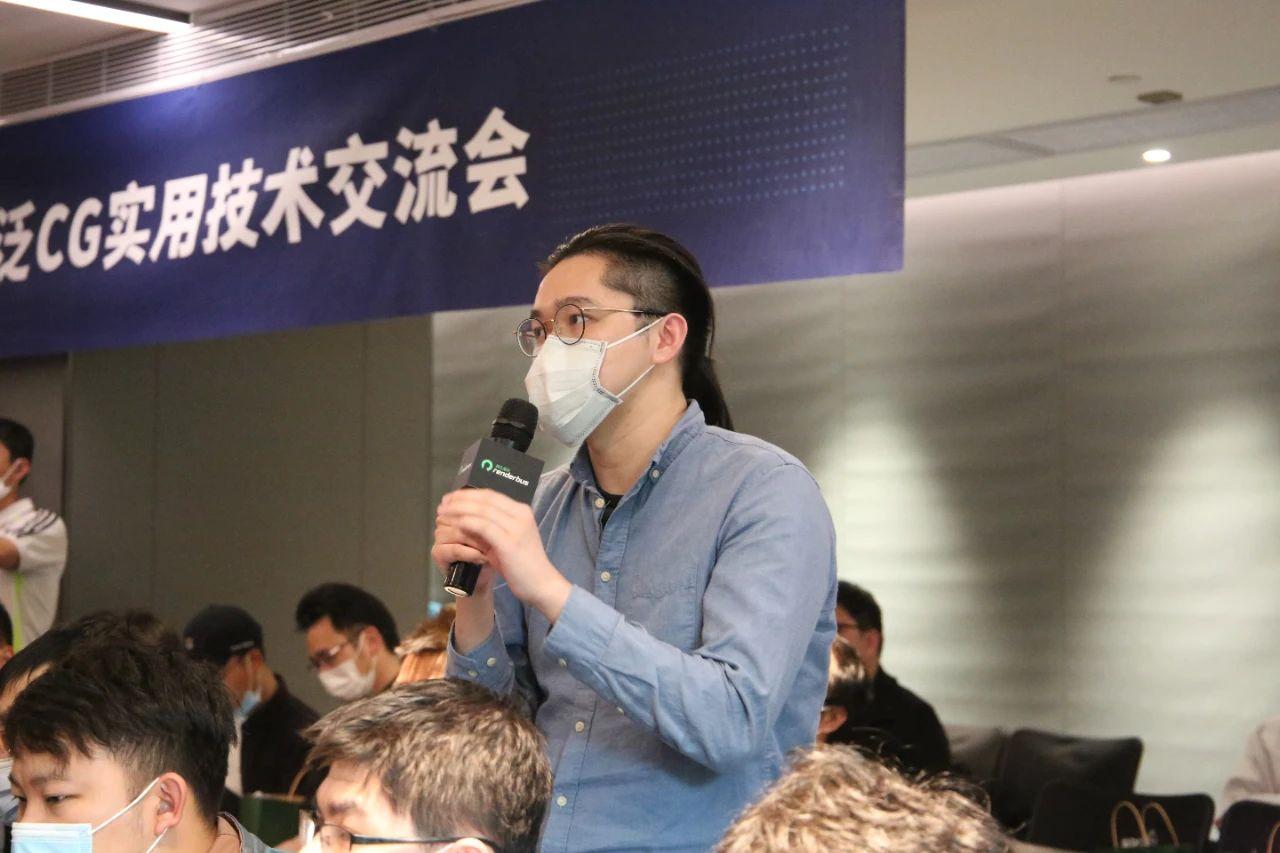 第二届泛CG实用技术交流会-交流互动环节