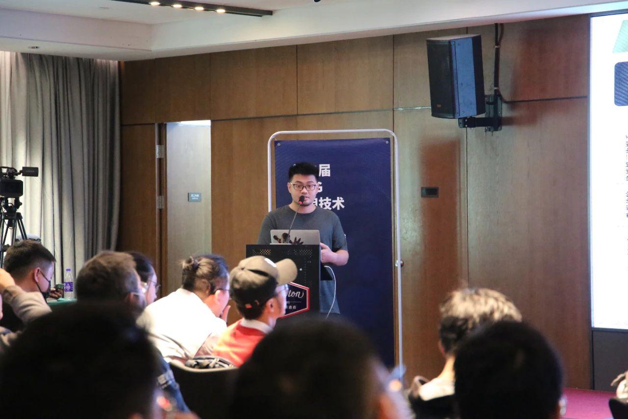 苗臣亮分享主题:软件中的通讯原理