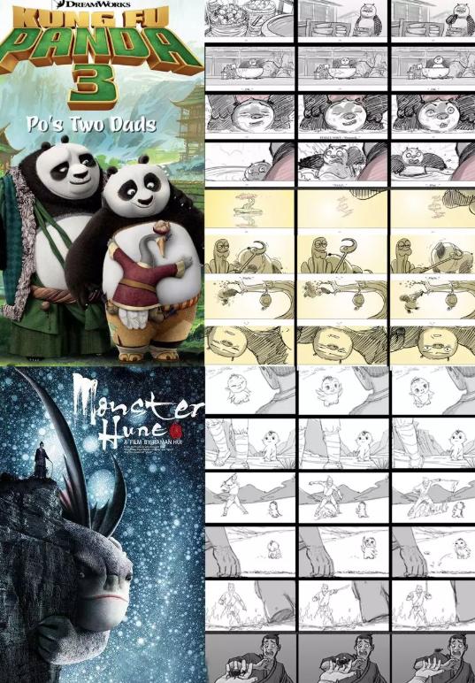 马超绘制的《捉妖记》《功夫熊猫3》故事板