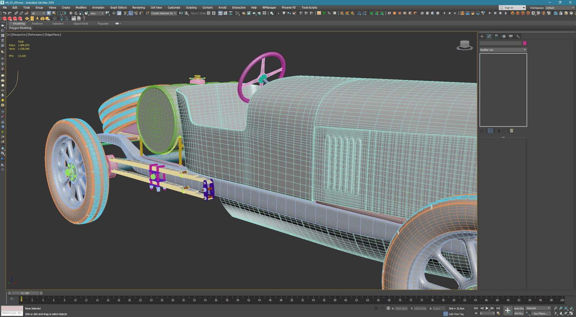 汽车建模细节设置