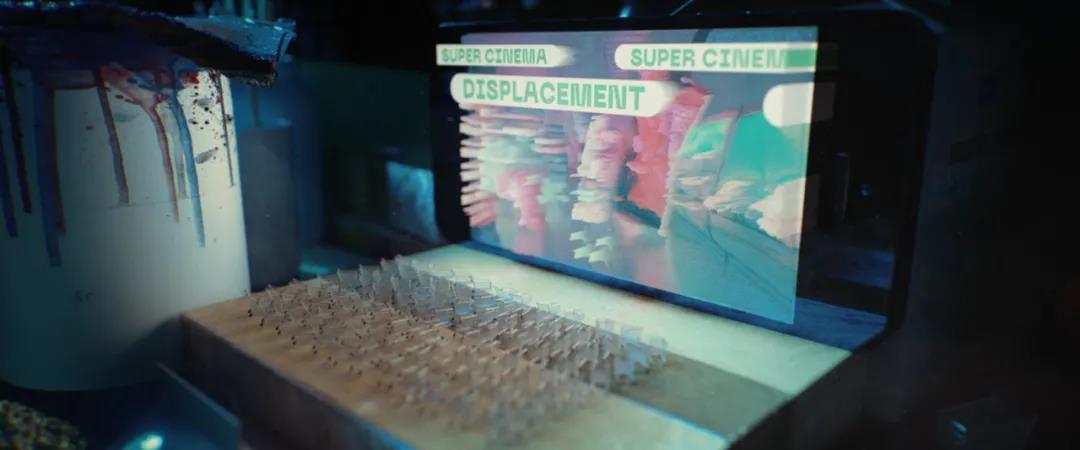3D影院 (3D Cinema)/ 置换贴图(Displacement)