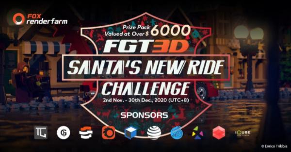 瑞云渲染 - FGT3D Santas New Ride Challenge第三届CG挑战赛