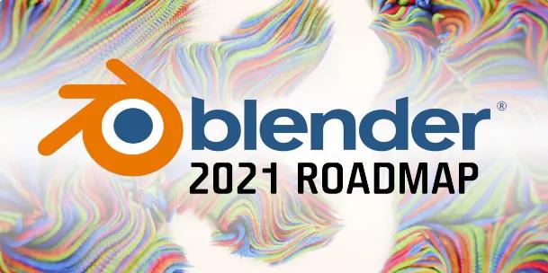 Blender接下来都会开发什么功能?2021开发开发规划公布
