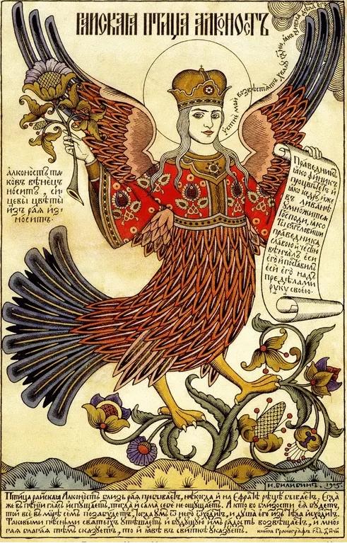 天堂鸟阿尔科诺斯特(Alkonost) - 瑞云渲染