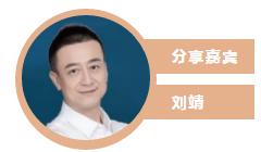 欧特克传媒娱乐行业资深技术专家 - 刘靖
