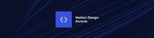 Motion Design Awards - Renderbus瑞云渲染农场