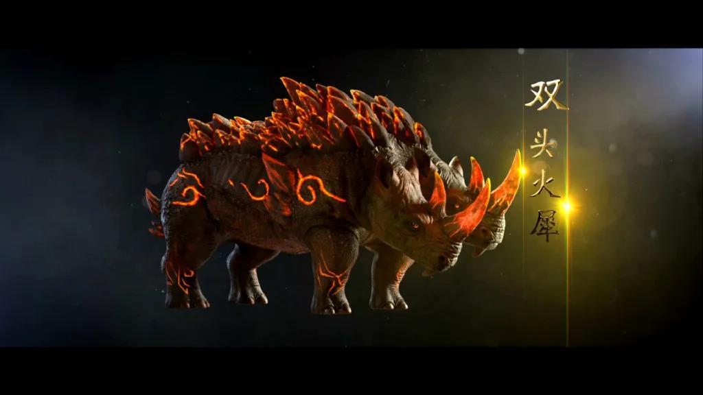 《完美世界》凶兽建模 - 双头火犀
