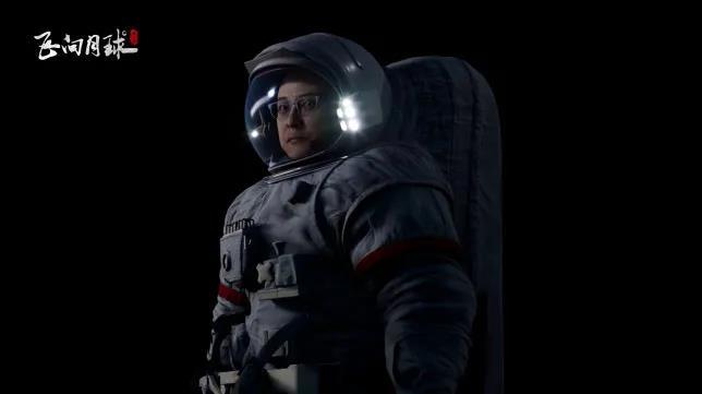 实时虚拟AI数字航天员,原型为央视主持人张腾岳