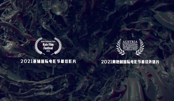 《太空群落》获得国际大奖 - 瑞云渲染