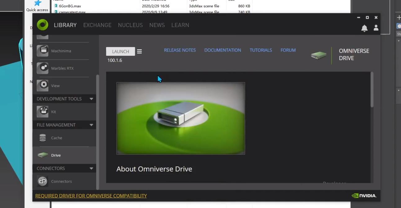 Omniverse在3ds Max中导出文件 - 瑞云渲染农场