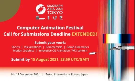 SIGGRAPH Asia 2021电脑动画节 - 瑞云渲染