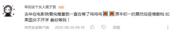 B站粉丝留言精选-Renderbus【云渲染农场】