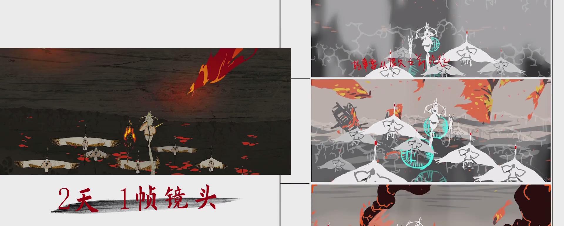 姜子牙二维镜头制作-Renderbus【云渲染农场】