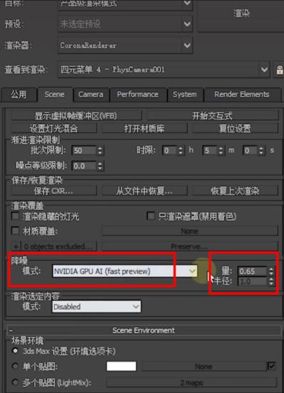 NVIDIA GPU AI Denoiser