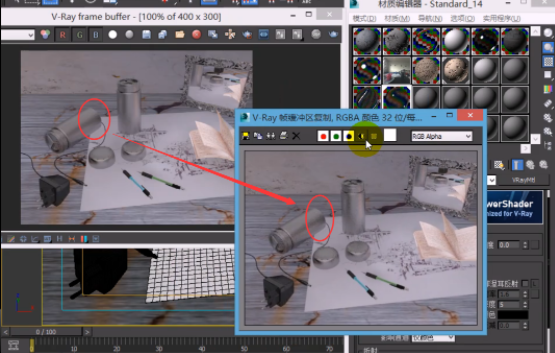 3dmax反射强度的模糊效果的控制 - 瑞云渲染