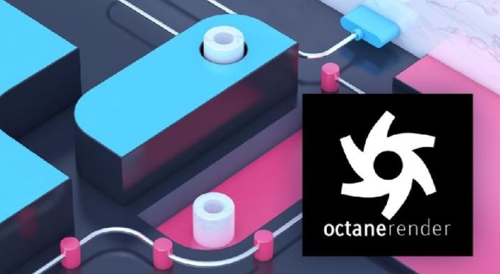 OTOY的OCTANE - 瑞云渲染