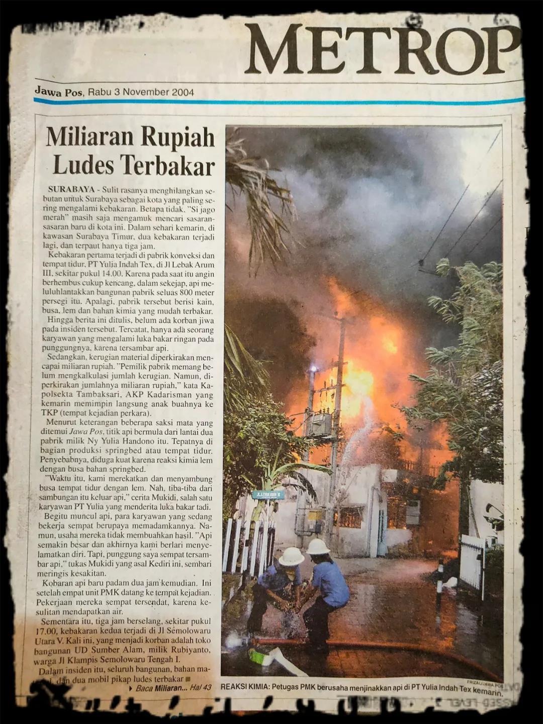 当地对火灾的报道-瑞云渲染